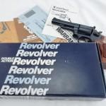 4-25-2018 fugate firearms (83)