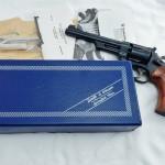 12-4-2018 fugate firearms (58)