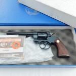 4-25-2019 fugate firearms (83)