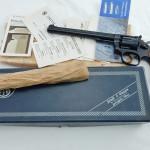 8-13-2020 fugate firearms (13)