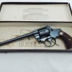 11-5-2020 fugate firearms (99)